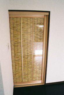 簾建具、町田市和室リフォーム