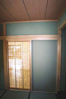 和室簾建具、町田市薬師台