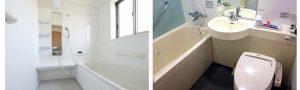浴室れフォーム,町田市金井
