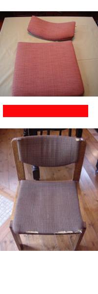椅子の修理,町田市