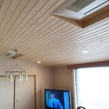天然木板張り,天井リフォーム